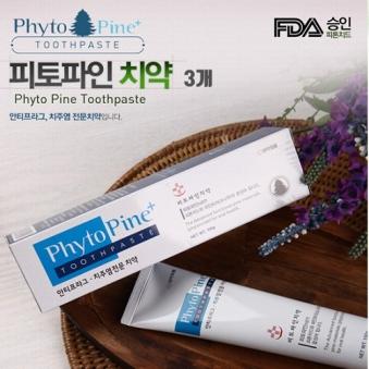 피토파인 천연 피톤치드 치약 150g*3개 (업체별도 무료배송)