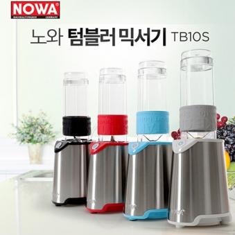 노아 (NOWA) 텀블러 믹서기 강력 23000 RPM (업체별도 무료배송)
