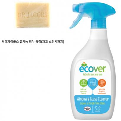 [에코버] 친환경 다목적클리너 500ml+닥터제이콥스 유기농비누 증정 (재고소진시까지)