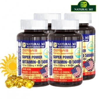 슈퍼파워 비타민-D 5000 IU 150mg * 90캡슐 (총4병/12개월분) (업체별도 무료배송)