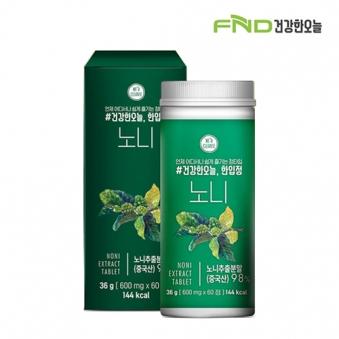 FND건강한오늘 노니정 2통(120정) (업체별도 무료배송)