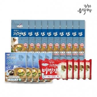 [핫딜] [전철우고향랭면] 평양 물냉면 5인분 + 평양 비빔냉면 5인분 (업체별도 무료배송)