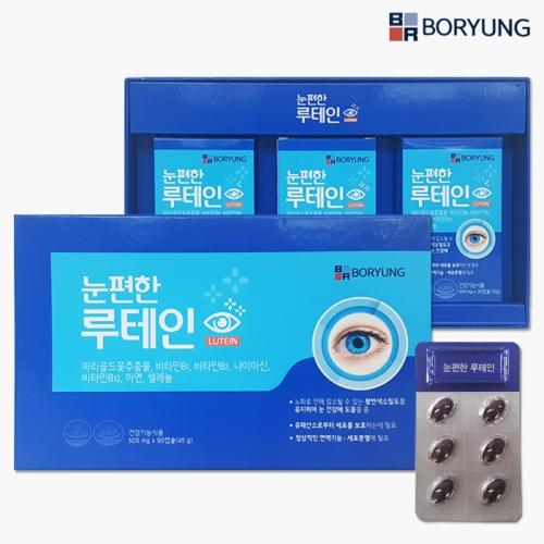 보령 눈편한 루테인 500mg*90캡슐 (업체별도 무료배송)