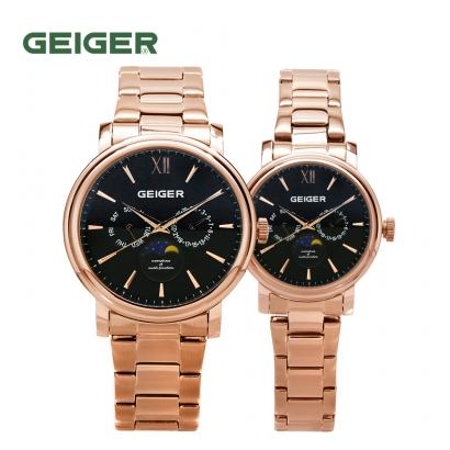 가이거 시계 GE 8017 BRG(남성,여성) (업체별도 무료배송)