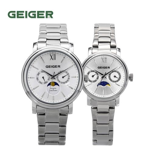 가이거 시계 GE 8017 WS(남성,여성) (업체별도 무료배송)