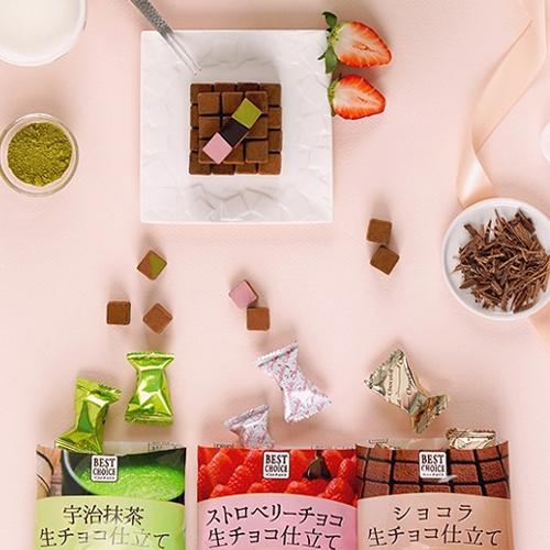 베스트초이스 프리미엄 생초콜릿 3종 (업체별도 무료배송)