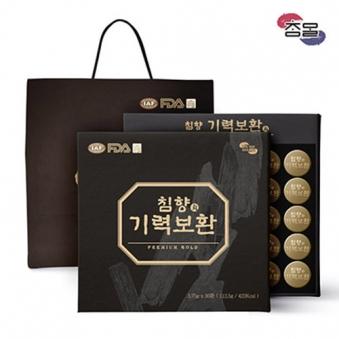 참말 침향 기력보환 1박스(30환) + 쇼핑백 증정 (업체별도 무료배송)