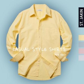 에스티야긴 슬림핏 영캐쥬얼 옥스포드남방 셔츠 STJ9SS07 (업체별도 무료배송)