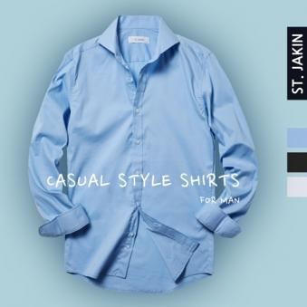 에스티야긴 슬림핏 변형 카라 면 셔츠 STJ9SS16 (업체별도 무료배송)