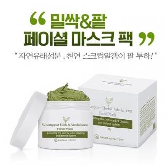밀싹&팥 페이셜 마스크팩 (업체별도 무료배송)