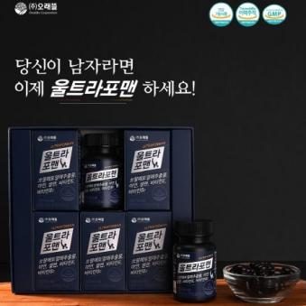남성건강기능식품 울트라포맨 6개월분 500mg*180캡슐 (업체별도 무료배송)