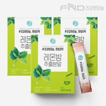 FND건강한오늘 레몬밤 추출 분말스틱 1g*42포(업체별도 무료배송)