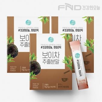 FND건강한오늘 보이차 추출 분말스틱 1g*42포(업체별도 무료배송)
