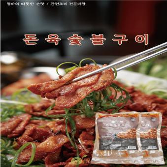 [다다익선] 몽쿡 돈육숯불구이 300g x 5개 (업체별도 무료배송)