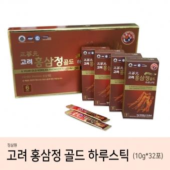 [정삼원] 고려홍삼정 골드 하루스틱 10g*32포+쇼핑백증정 (업체별도 무료배송)