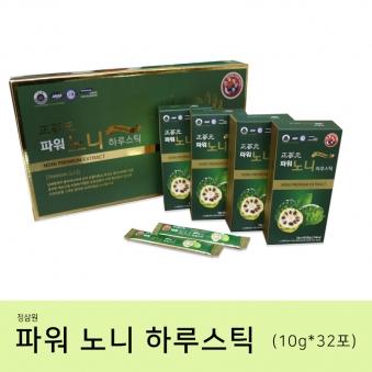 [정삼원] 파워노니 하루스틱 10g*32포+쇼핑백증정 (업체별도 무료배송)