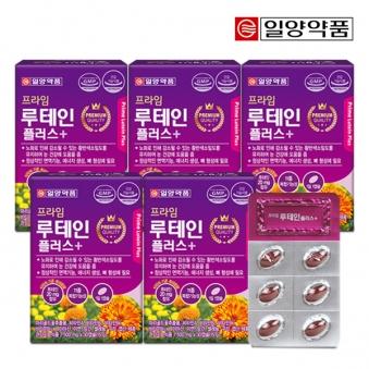 [일양약품] 프라임 루테인 플러스 500mg*30캅셀 x 5박스 (업체별도 무료배송)