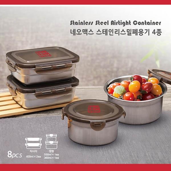 [네오맥스] 스테인리스 밀폐용기 혼합 4종세트 (업체별도 무료배송)