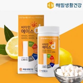 해밀생활건강 비타민에이스D 600mg x 90정(3개월분) (업체별도 무료배송)