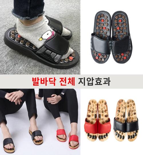 [텐제로] 지압슬리퍼 3종 택1 (업체별도 무료배송)