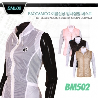 BAOO&MIOO 여름신상 망사집엎 베스트 style No_BM502 (업체별도 무료배송)
