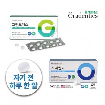 오라덴틱스 미국/한국 특허! 구강유산균 800mg*30정 (업체별도 무료배송)