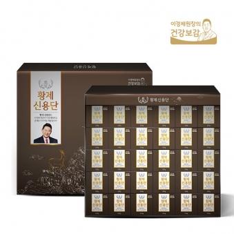 이경제원장의 건강보감 황제신용단 3.75g x 30환+쇼핑백증정 (업체별도 무료배송)