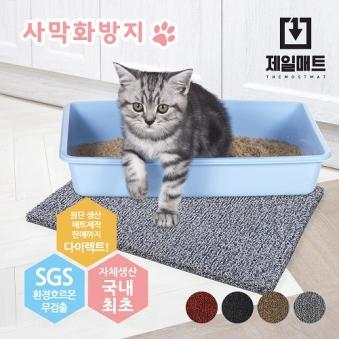 국산 사막화방지 코일 고양이매트 소 65 x 45 (업체별도 무료배송)