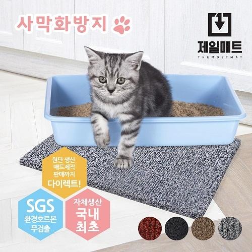 국산 사막화방지 코일 고양이매트 중 95 x 65 (업체별도 무료배송)