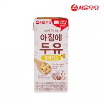 서울우유 병아리콩 아침에두유 200ml*24팩 (업체별도 무료배송)