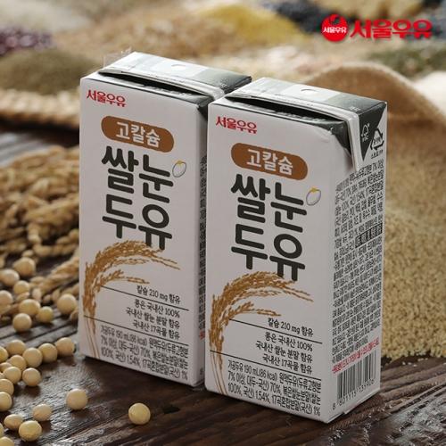 [핫딜] 서울우유 고칼슘 쌀눈두유 190ml*20팩 (업체별도 무료배송)