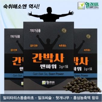 간박사 쎈파워 3g x 10포 (업체별도 무료배송)