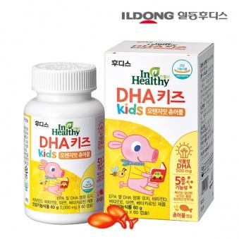 [일동후디스] DHA 키즈 식물성 오메가3 츄어블 1병 (60캡슐) (업체별도 무료배송)