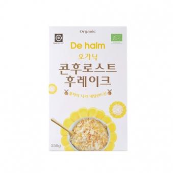 데할름 유기농 콘후로스트 후레이크 250g x 2개 (업체별도 무료배송)