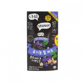 [1+1] 나쉬 유기농 릴퍼프 블루베리 & 자색당근 70g (7g*10개입) (업체별도 무료배송)