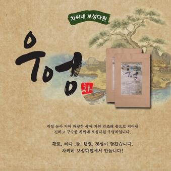 차씨네 보성다원 우엉차 50g x 5팩 (업체별도 무료배송)