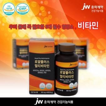 [1+1] 중외제약 로얄플러스 멀티비타민 900mg X 60정(54g) (업체별도 무료배송)