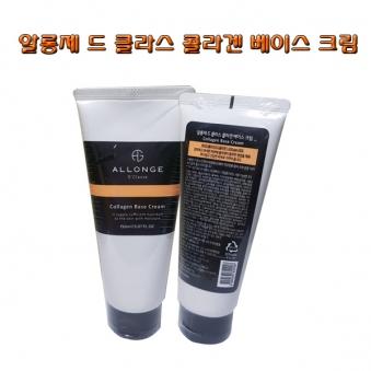 [한국콜마] 알롱제 드 콜라겐 베이스크림 150mlX2개 (업체별도 무료배송)