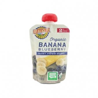 얼스베스트 파우치 이유식 바나나 블루베리 113g x 3개 (2차이유식) (업체별도 무료배송)