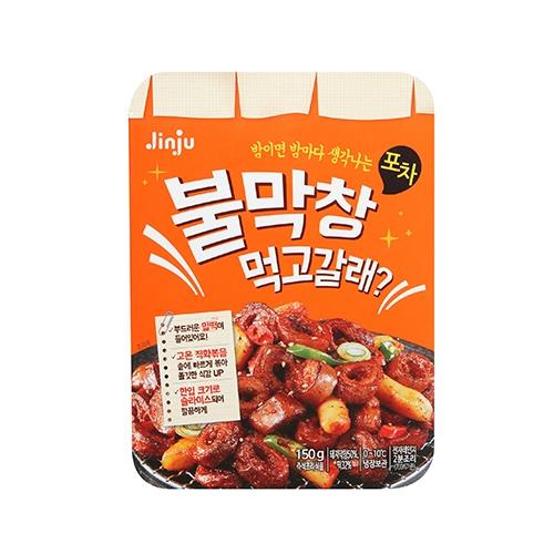 포차 불막창 먹고갈래 150g x 6개 (업체별도 무료배송)
