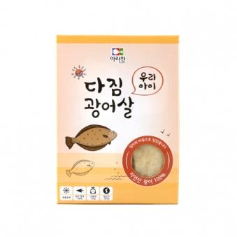 [마감세일] 아라찬 다짐광어살 110g x 4개 (업체별도 무료배송)