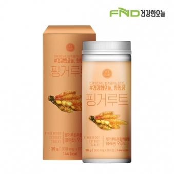 FND건강한오늘 한입정 핑거루트정 2통(120정) 4개월분 (업체별도 무료배송)
