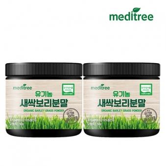 [1+1] [메디트리] 유기농 새싹보리분말 50g (업체별도 무료배송)