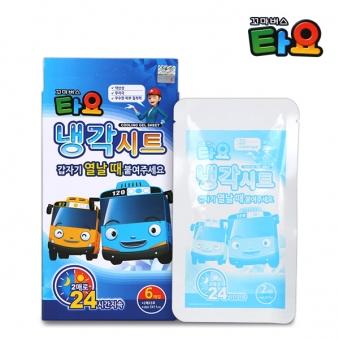 꼬마버스타요 냉각시트 6매 x 10개 (업체별도 무료배송)