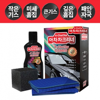아차차 크리너 자동차 스크래치 흠집 기스 광택제 (업체별도 무료배송)