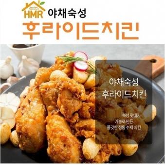 야채숙성후라이드 1kg x 3봉 (업체별도 무료배송)