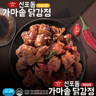 신포동 가마솥 닭강정 220g 골라담기 (업체별도 무료배송)