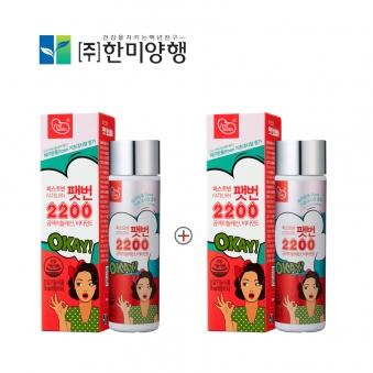[1+1] 한미양행 퍼스트빈 팻번2200 735mg*56캡슐 (업체별도 무료배송)