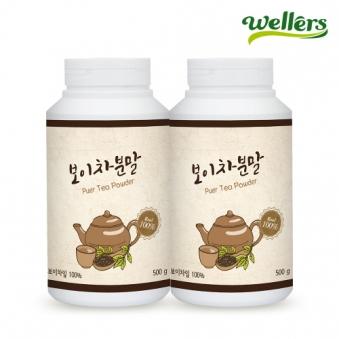 웰러스 보이차 분말 500g X 2통 (업체별도 무료배송)