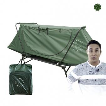 김병만의 정글코트 캠핑의자 텐트 캠핑용품 낚시텐트 (업체별도 무료배송)